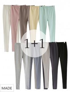 <br> AR的Mozzarella板坯底裤打(1 + 1)[赚3%; <br> <b><font color=#6b0e04>打底裤以上2款产品</font></b>
